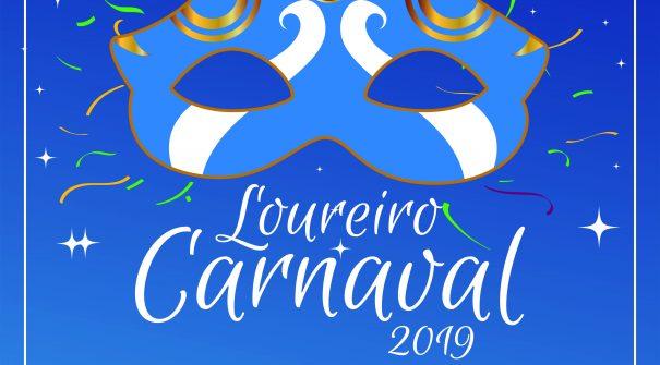 Carnaval de Loureiro