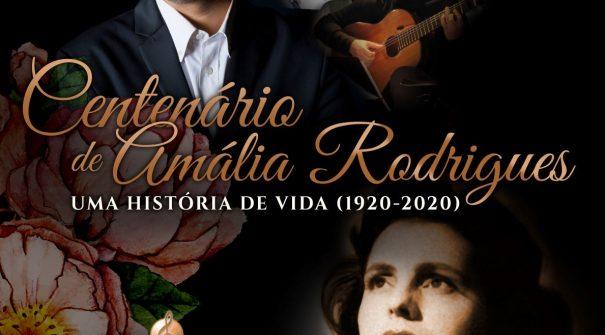 """Auditório recebe """"Concerto do Centenário: Amália, uma História de Vida"""""""